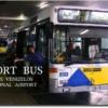 空港バスでアテネ市内へ