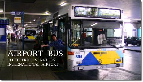 アテネ国際空港に停車するエアポートバス