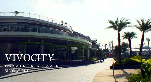ビボシティの外観