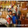 聖火リレーのレストランメテオラ