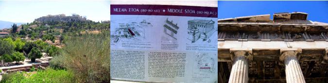 古代アゴラからのぞむアクロポリス