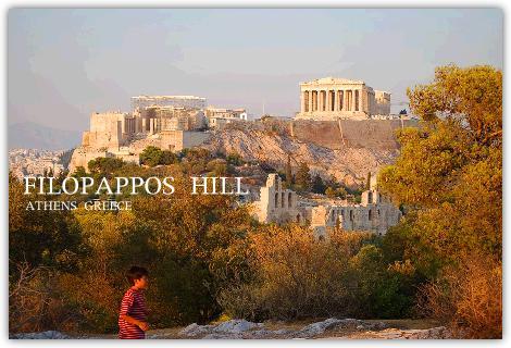 夕日に染まるパルテノン神殿