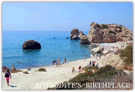 ペトラトゥオミウ海岸。アフロディテ(ヴィーナス)生誕の地