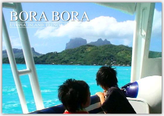 ボラボラ島クルーズを楽しむ子ども達