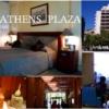 アテネプラザホテル