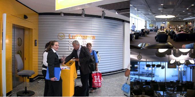 フランクフルト空港のラウンジ