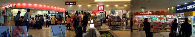 第一ターミナルのショッピングゾーン