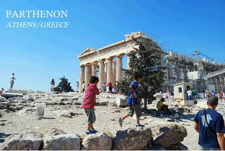 パルテノン神殿と子供たち