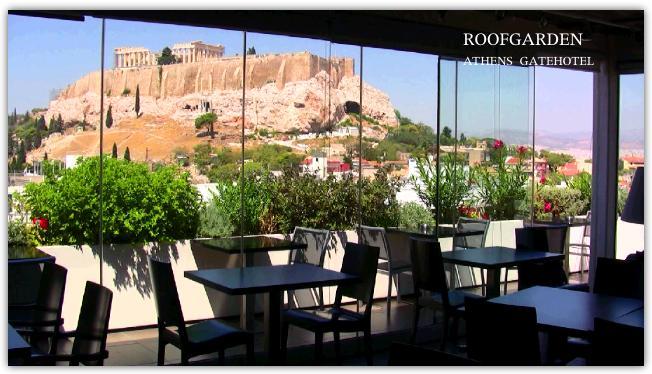 アテネゲートホテルのルーフガーデン