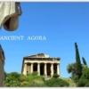 古代アゴラのシンボル、ヘファイストス神殿