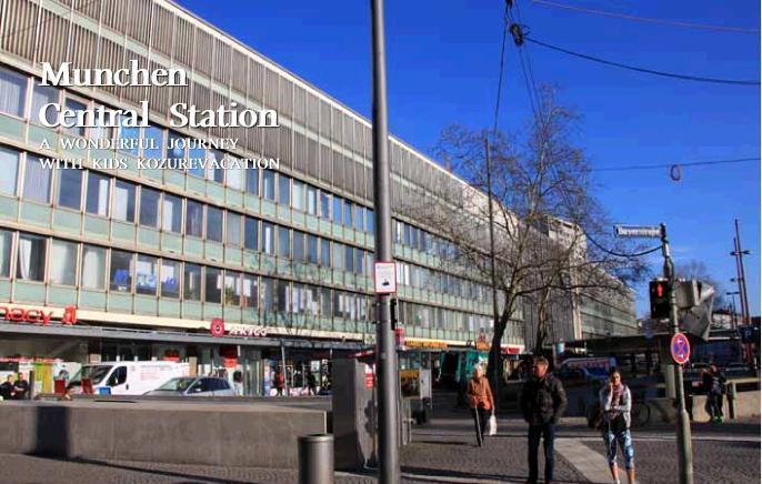 ドイツ鉄道のミュンヘン中央駅の建物の外観。