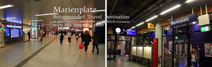 さよならドイツ