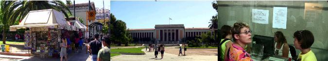 国立考古学博物館の外観