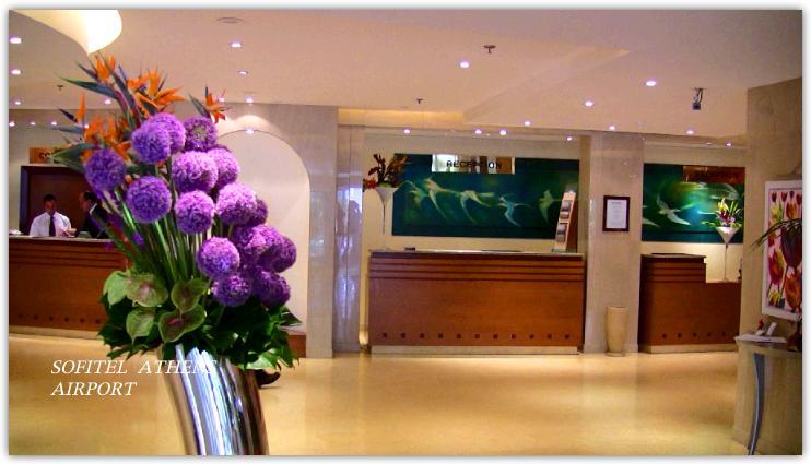 ソフィテルアテネエアポートホテルのフロント
