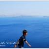 ティラシア島マノラス村へ登る