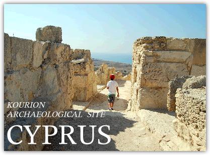 紀元前14世紀に造られたクリオンの古代遺跡を子連れで観光する