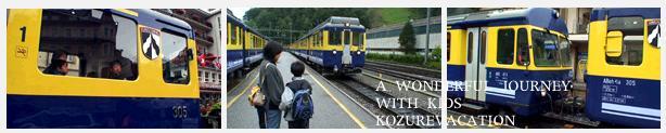 電車を乗り換えてラウターブルネンへ向かう