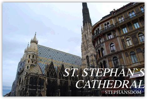 ウィーンのシンボル、シュテファン寺院の大聖堂