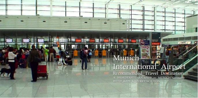 ミュンヘン空港のチェックインカウンター