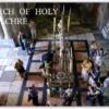 ゴルゴダの丘に建つキリスト教の聖地・聖墳墓教会