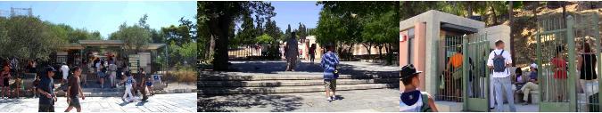 アクロポリス遺跡の入場ゲート