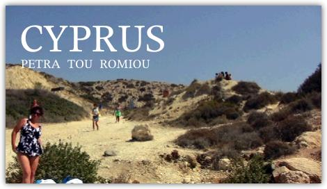 キプロス子連れ旅行の見どころ