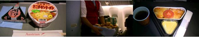 機内で配られる夜食