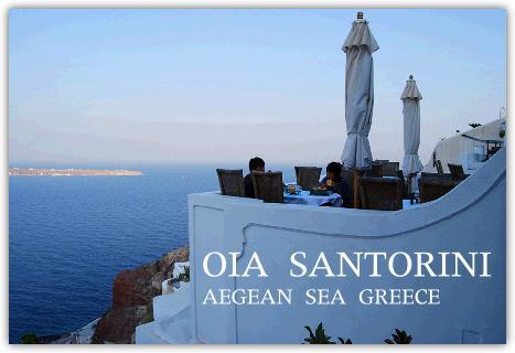 サントリーニ島最終日の朝食