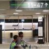 成田空港の出発ロビー
