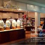 ダルマイヤーのミュンヘン空港店