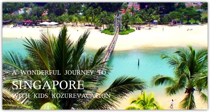 シンガポール、セントーサ島のビーチ