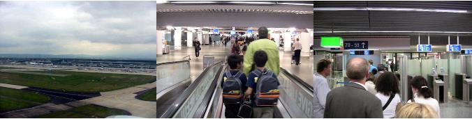 フランクフルト空港のパスポートコントロール