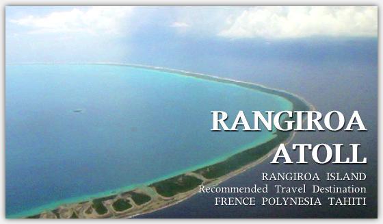 飛行機から見るランギロア環礁