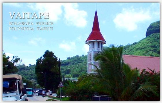 バイタペ村