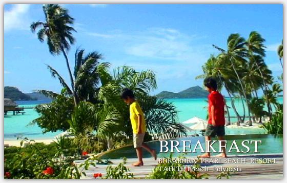 朝食の様子