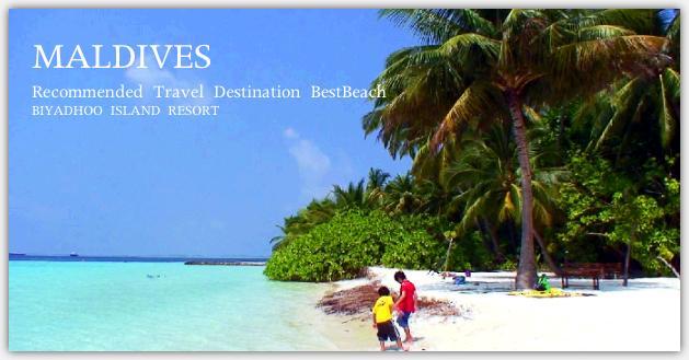 ビヤドゥ島の美しいビーチ