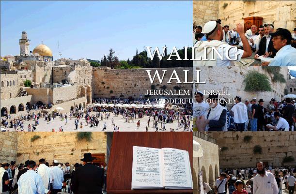 ユダヤ教の聖地エルサレムの嘆きの壁