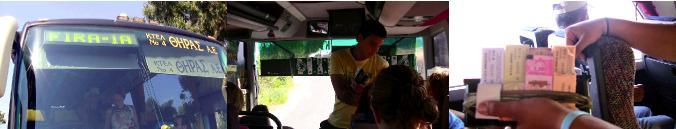 イアからフィラへ行くバスの車内
