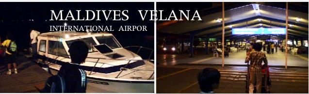 ヴェラナ国際空港~出発
