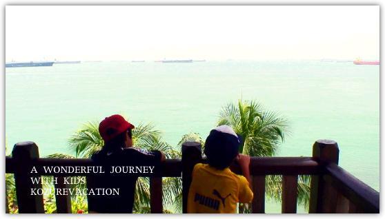 櫓の上からシンガポール海峡を眺める子供たち