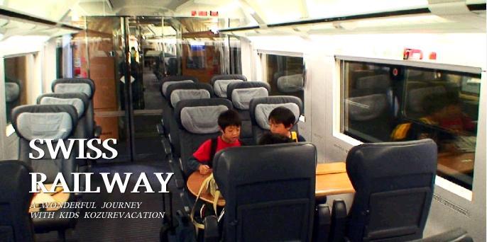 電車の座席の様子