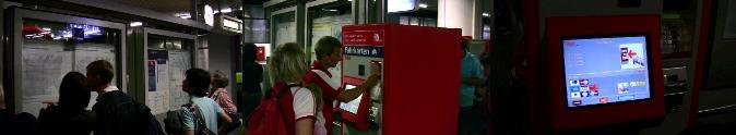 鉄道の乗車券の自動券売機