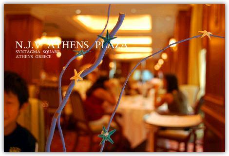アテネプラザホテルの朝食