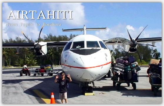エア・タヒチ航空でボラボラ島へ行く