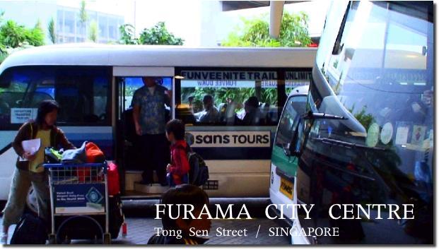 送迎バスでフラマシティセンターホテルに到着