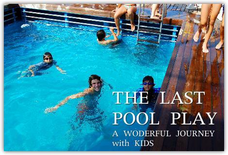 クルーズ船で最後のプール遊び