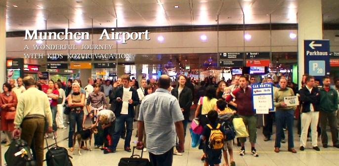 ミュンヘン空港の到着ロビー