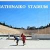 パナティナイコスタジアム