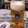 マリエン広場のホフブロイハウスのビール