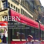 首都ベルンは世界遺